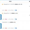 【cotoco】Qoo10でローソンお買い物券が20%OFF